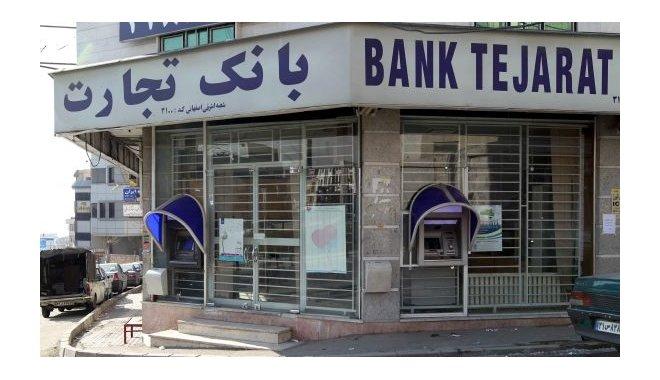 Iranul va fi scos din circuitul internaţional al băncilor